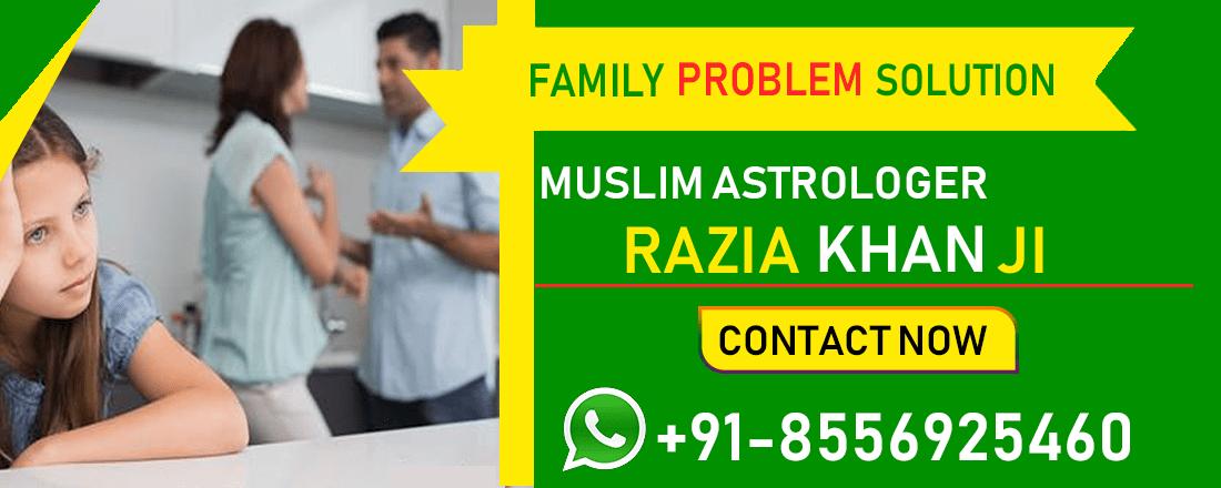 FAMILY PROBLEM-min