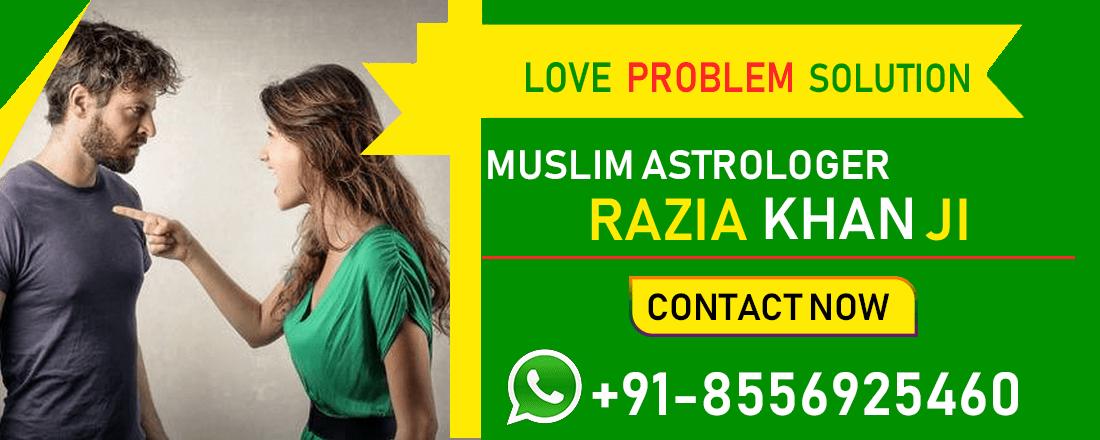 love problem-min